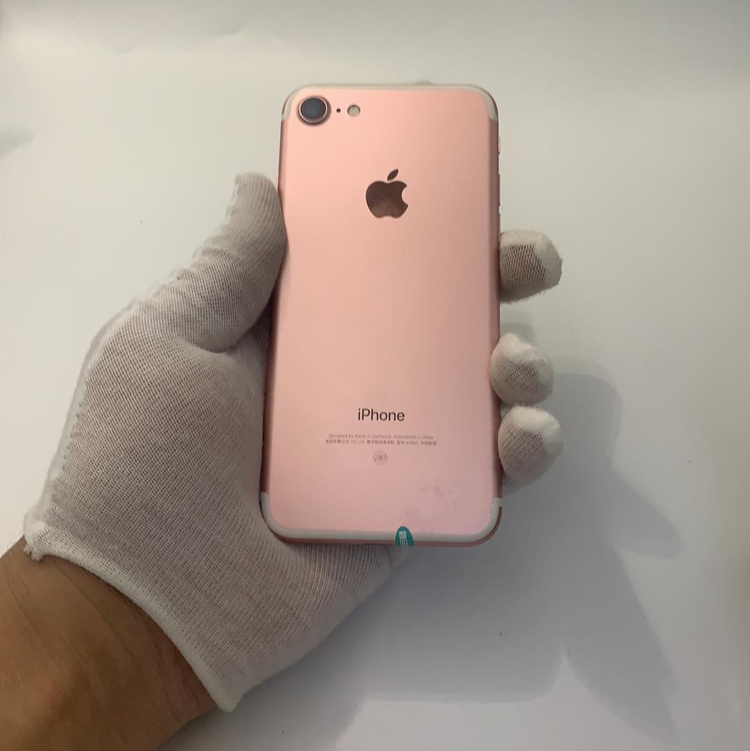 苹果【iPhone 7】4G全网通 玫瑰金 128G 国行 99新