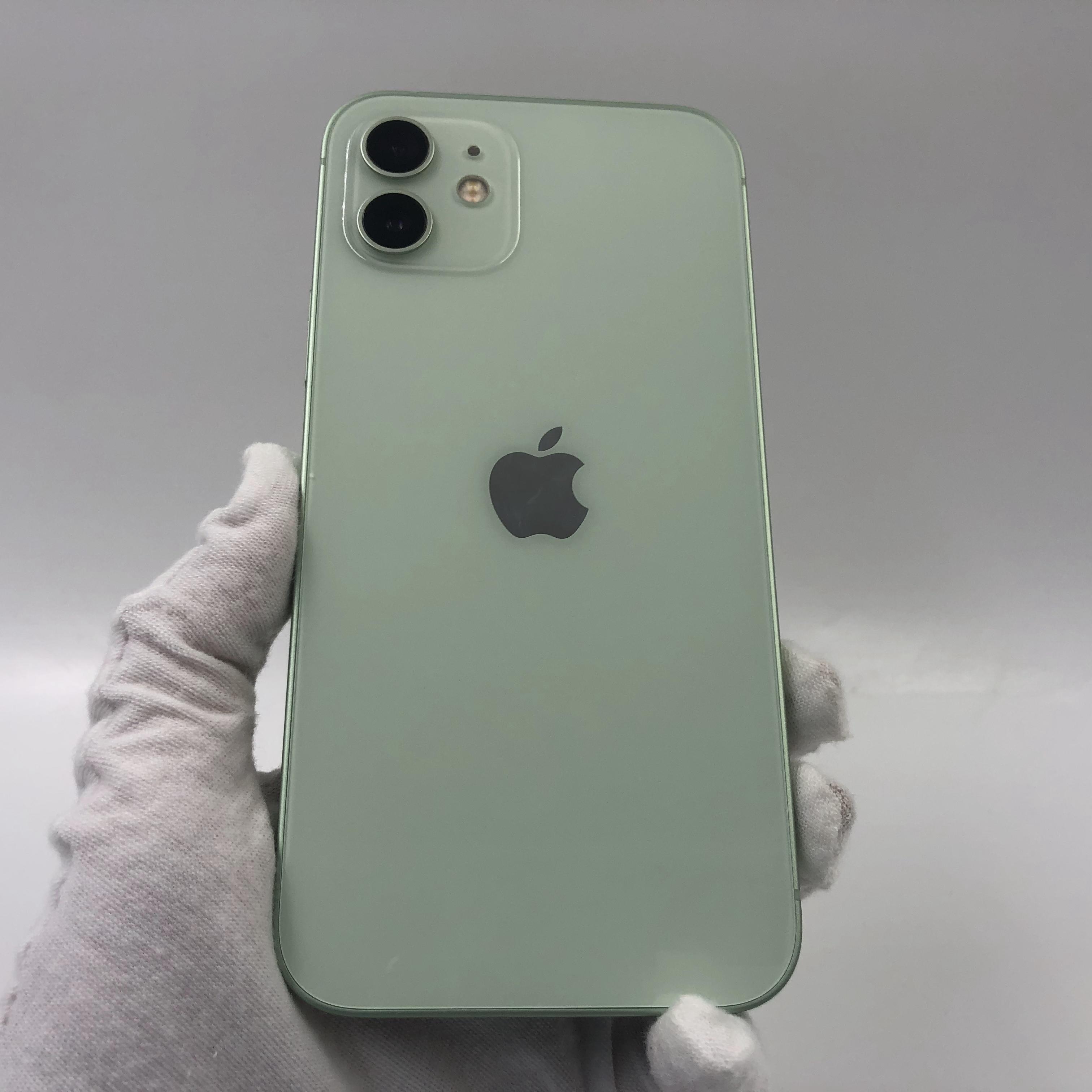 苹果【iPhone 12】5G全网通 绿色 128G 国行 95新 真机实拍官保2021-10-30