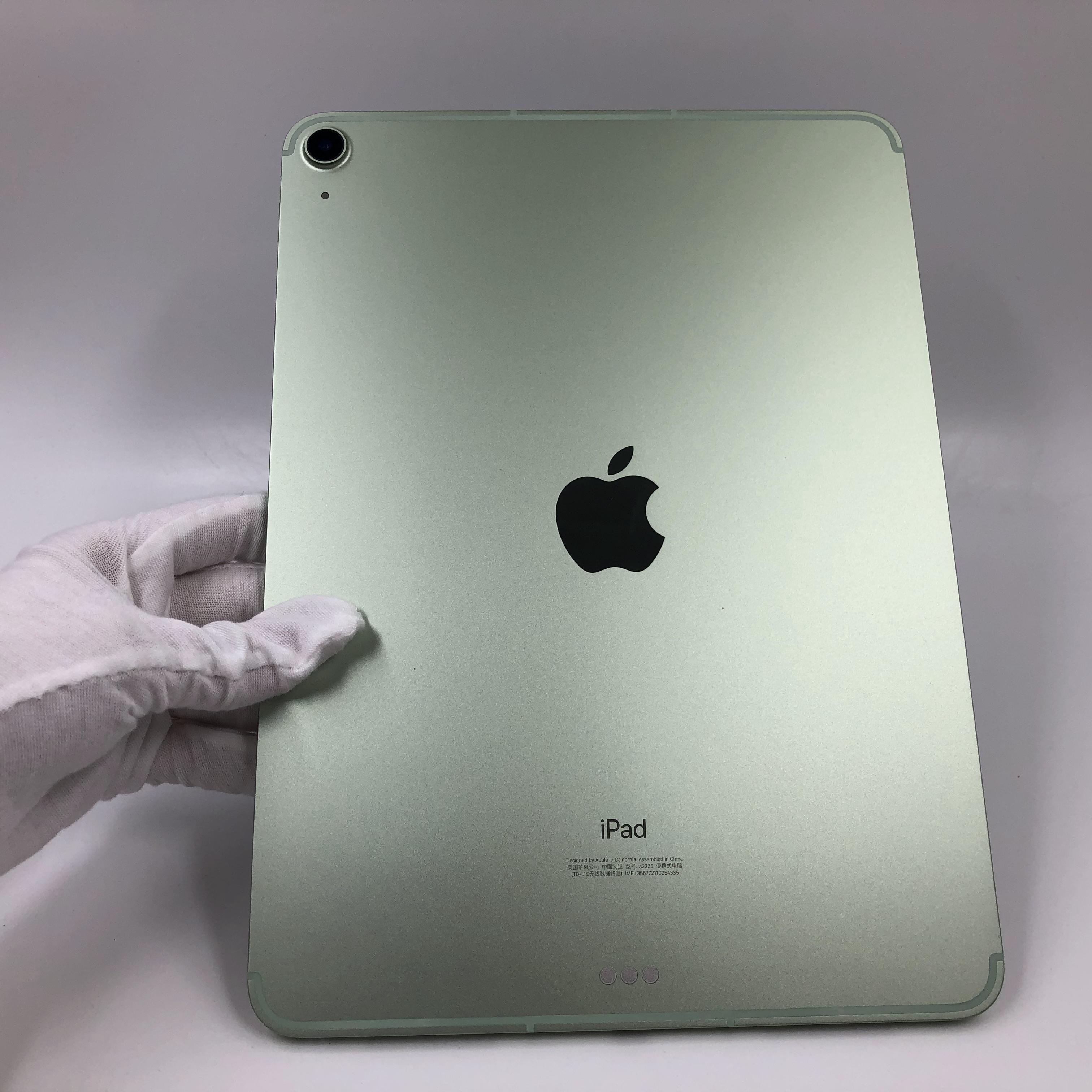 苹果【iPad Air4 10.9英寸 20款】4G版 绿色 256G 国行 95新 真机实拍官保2021-12-29