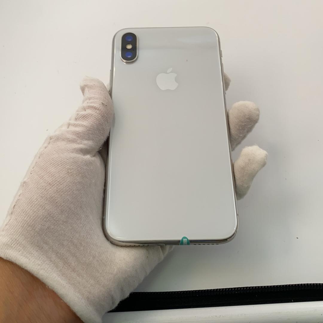 苹果【iPhone X】4G全网通 银色 256G 国行 95新