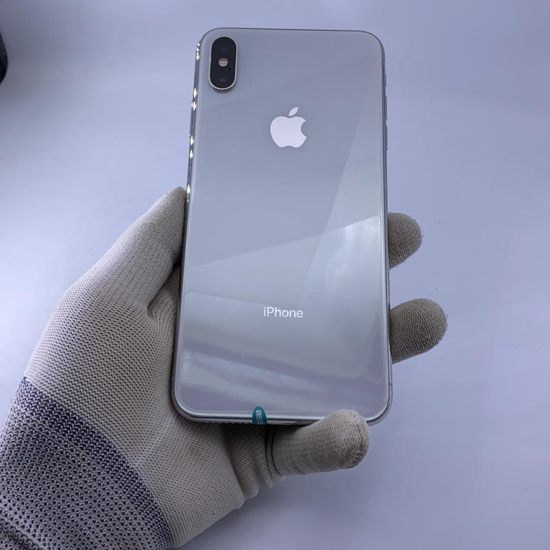苹果【iPhone Xs Max】4G全网通 银色 64G 国行 95新