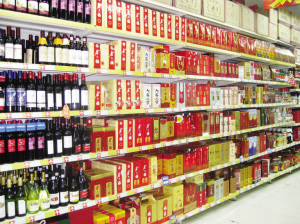 超市曾柔_金种子酒_360百科