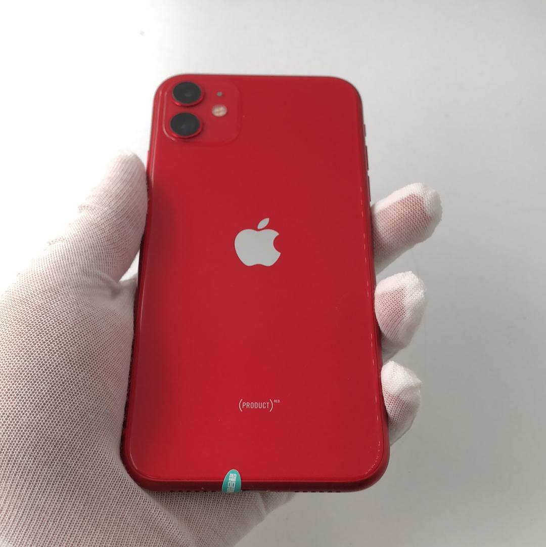 苹果【iPhone 11】4G全网通 红色 256G 国行 8成新