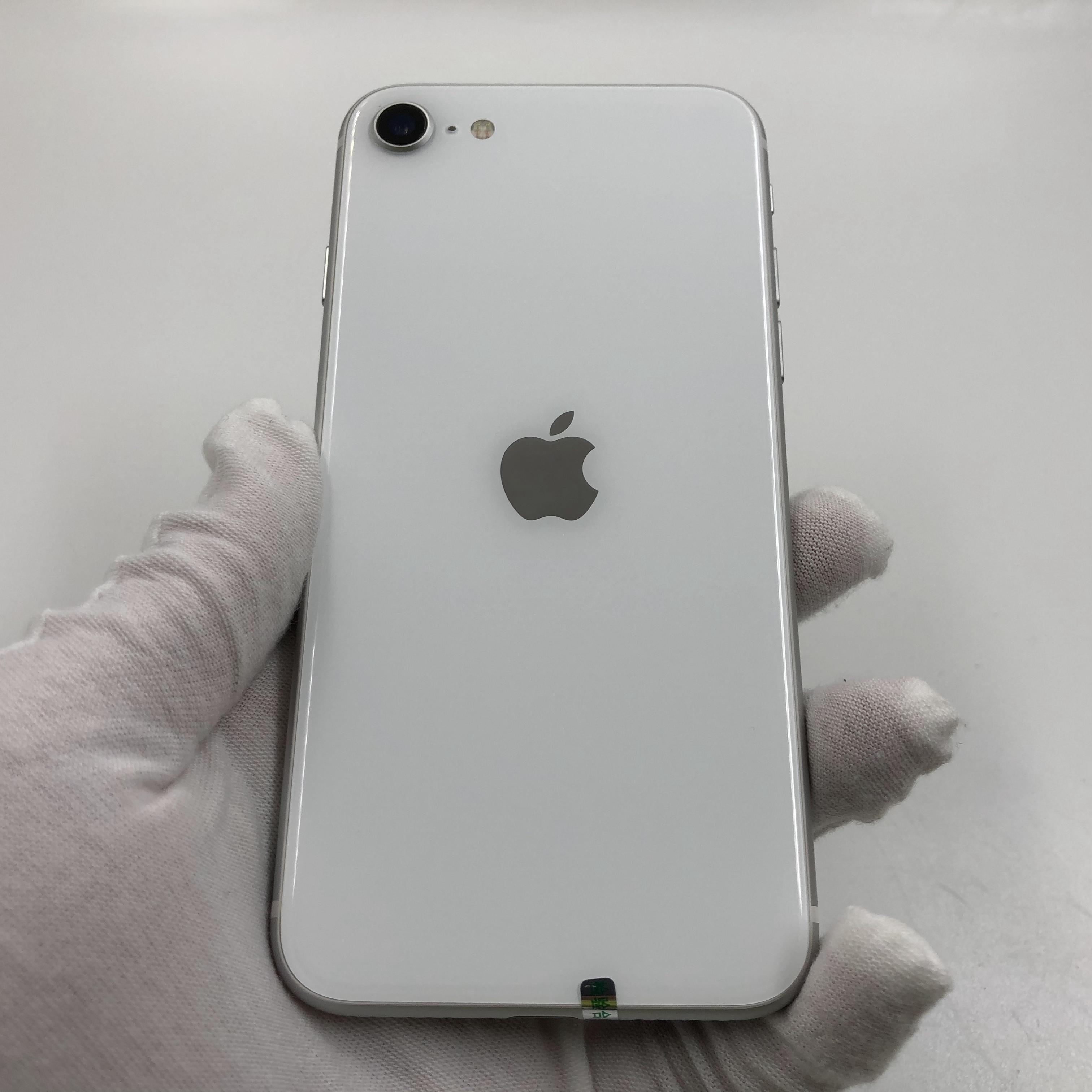苹果【iPhone SE2】4G全网通 白色 128G 国行 95新 真机实拍