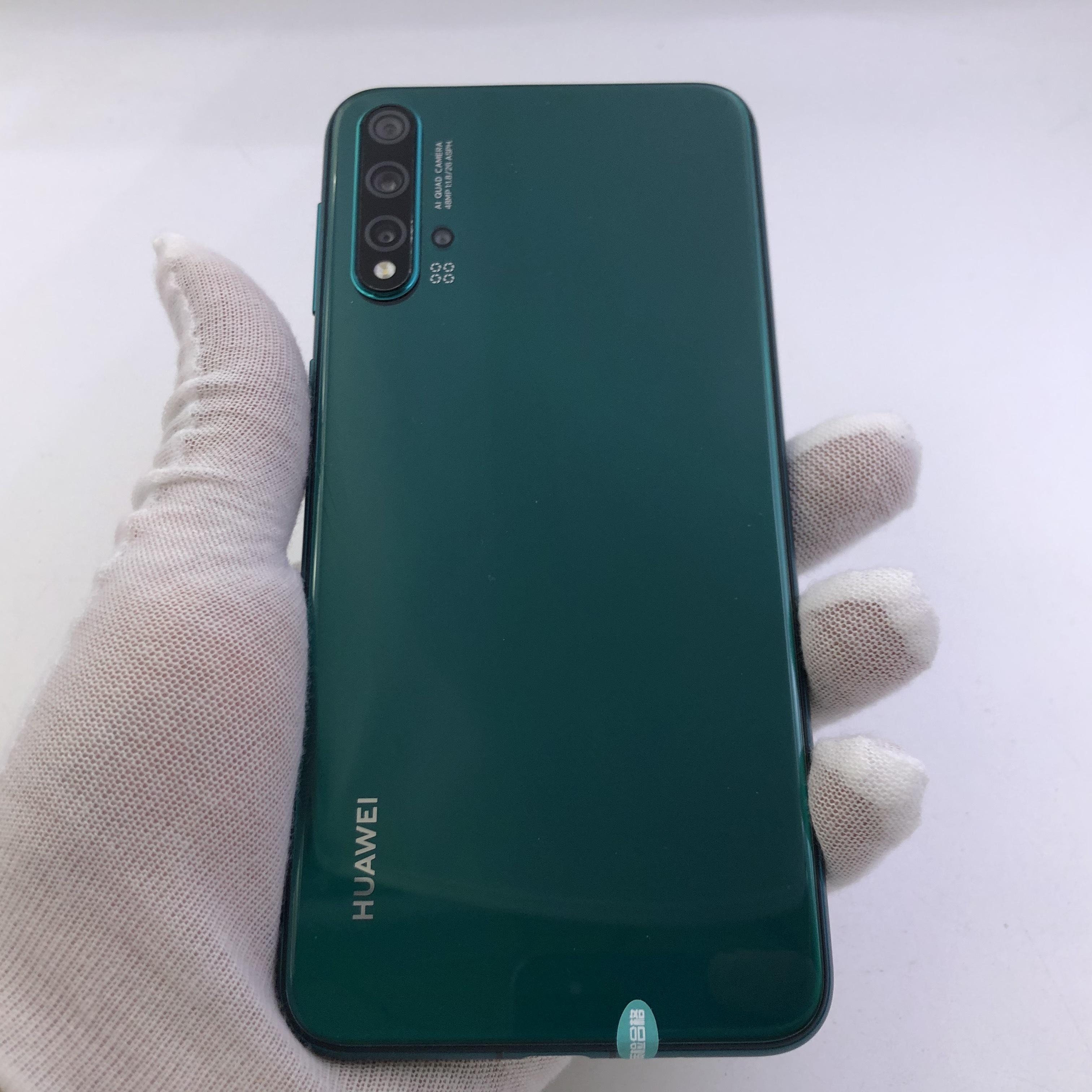 华为【nova 5 Pro】4G全网通 绿色 8G/128G 国行 95新