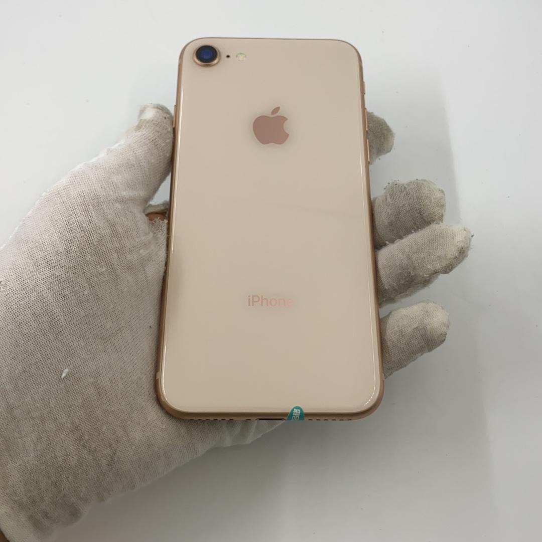 苹果【iPhone 8】4G全网通 金色 256G 国际版 8成新