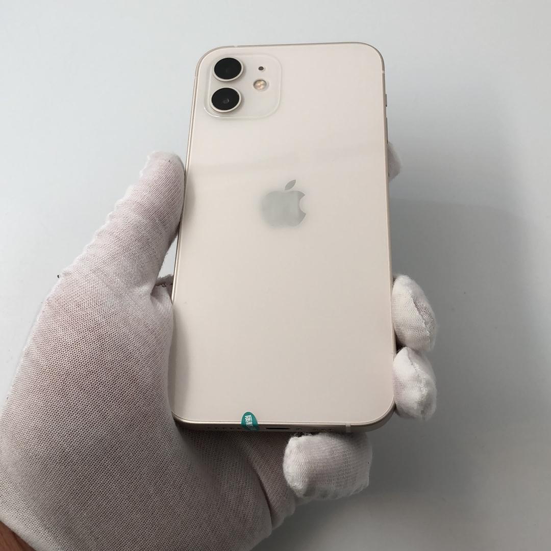 苹果【iPhone 12】5G全网通 白色 64G 国行 95新