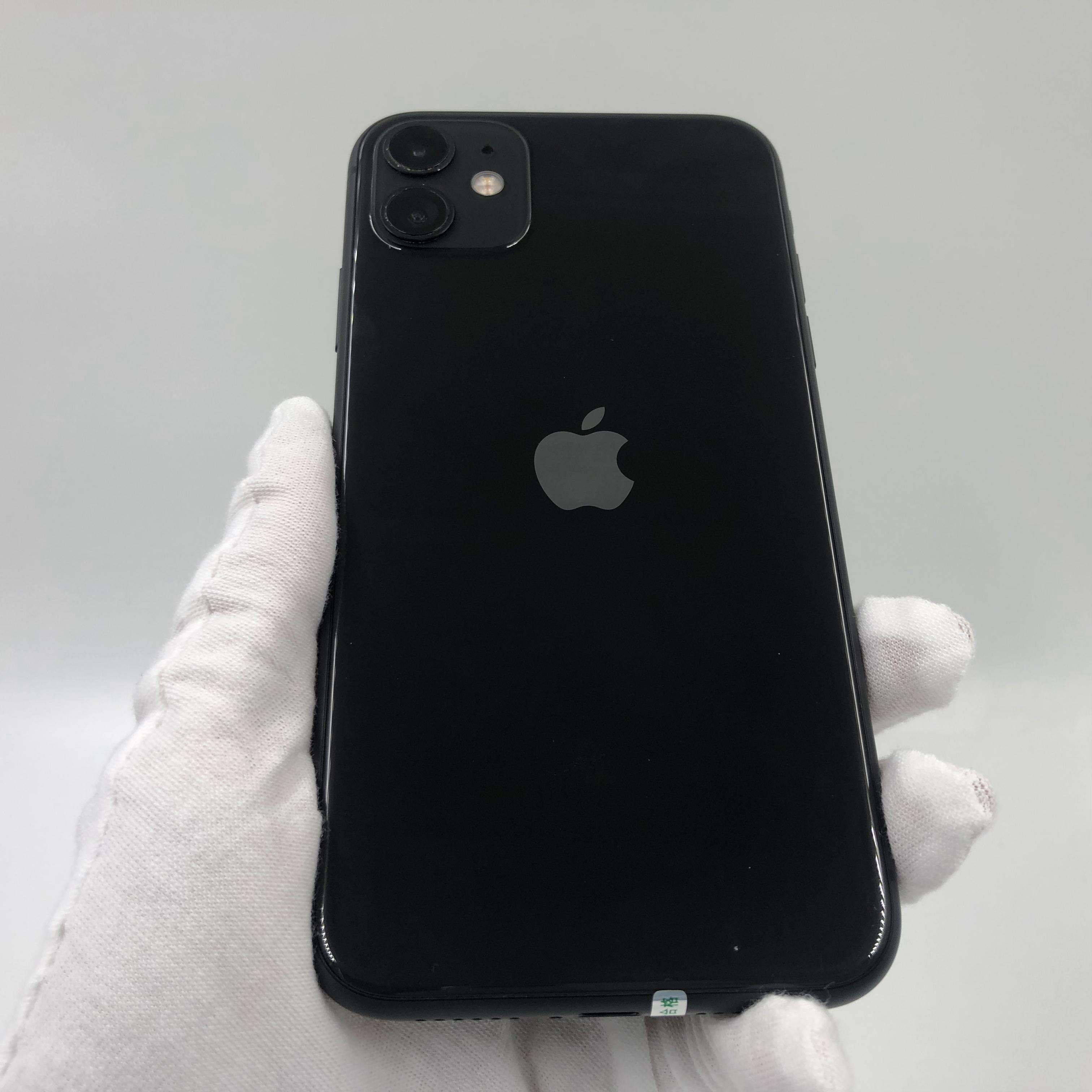 苹果【iPhone 11】4G全网通 黑色 128G 国行 9成新 真机实拍