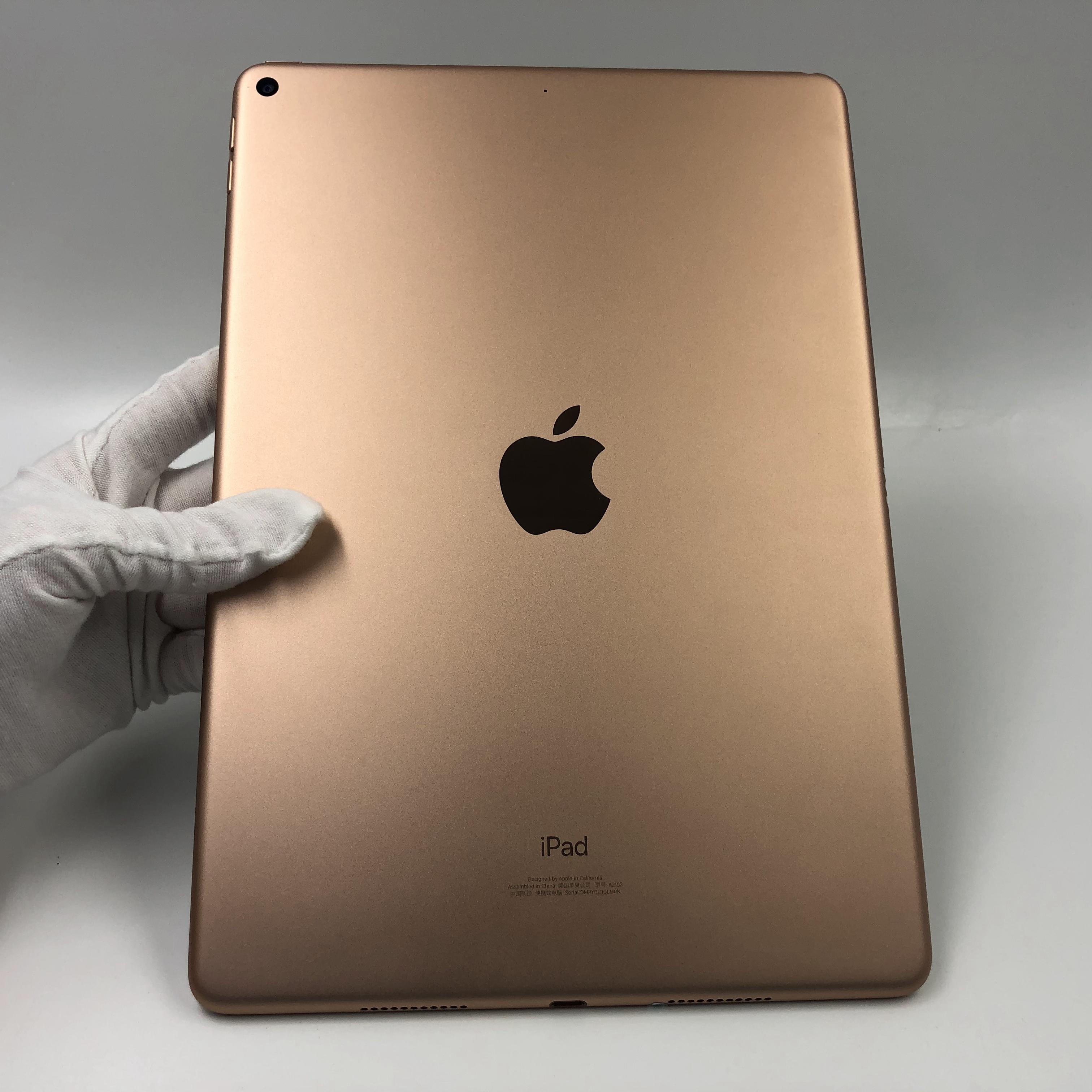 苹果【iPad Air3 10.5英寸 19款】WIFI版 金色 256G 国行 99新 真机实拍