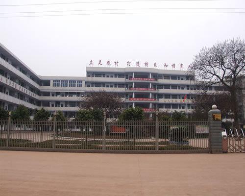 简阳市三岔中学