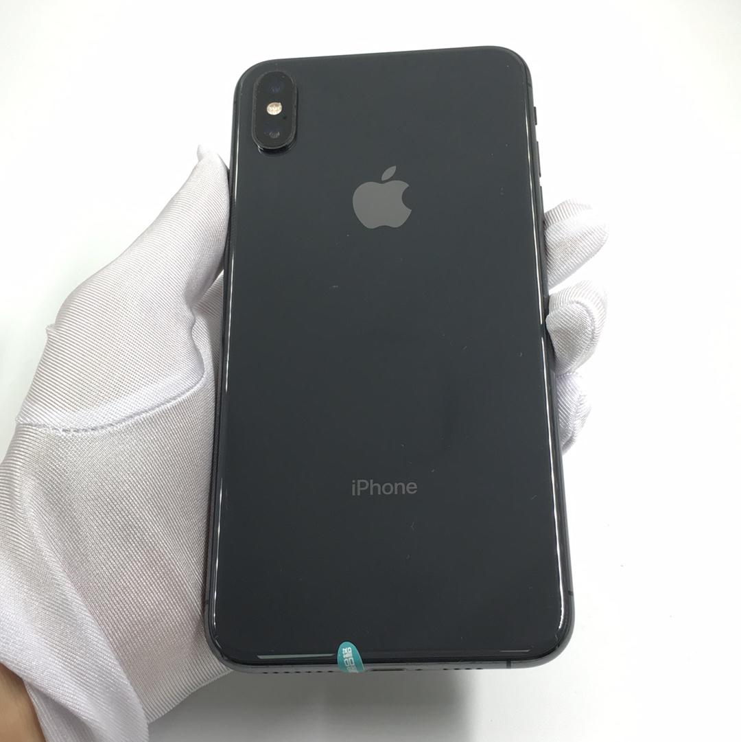 苹果【iPhone Xs Max】4G全网通 深空灰 256G 国行 95新 256G