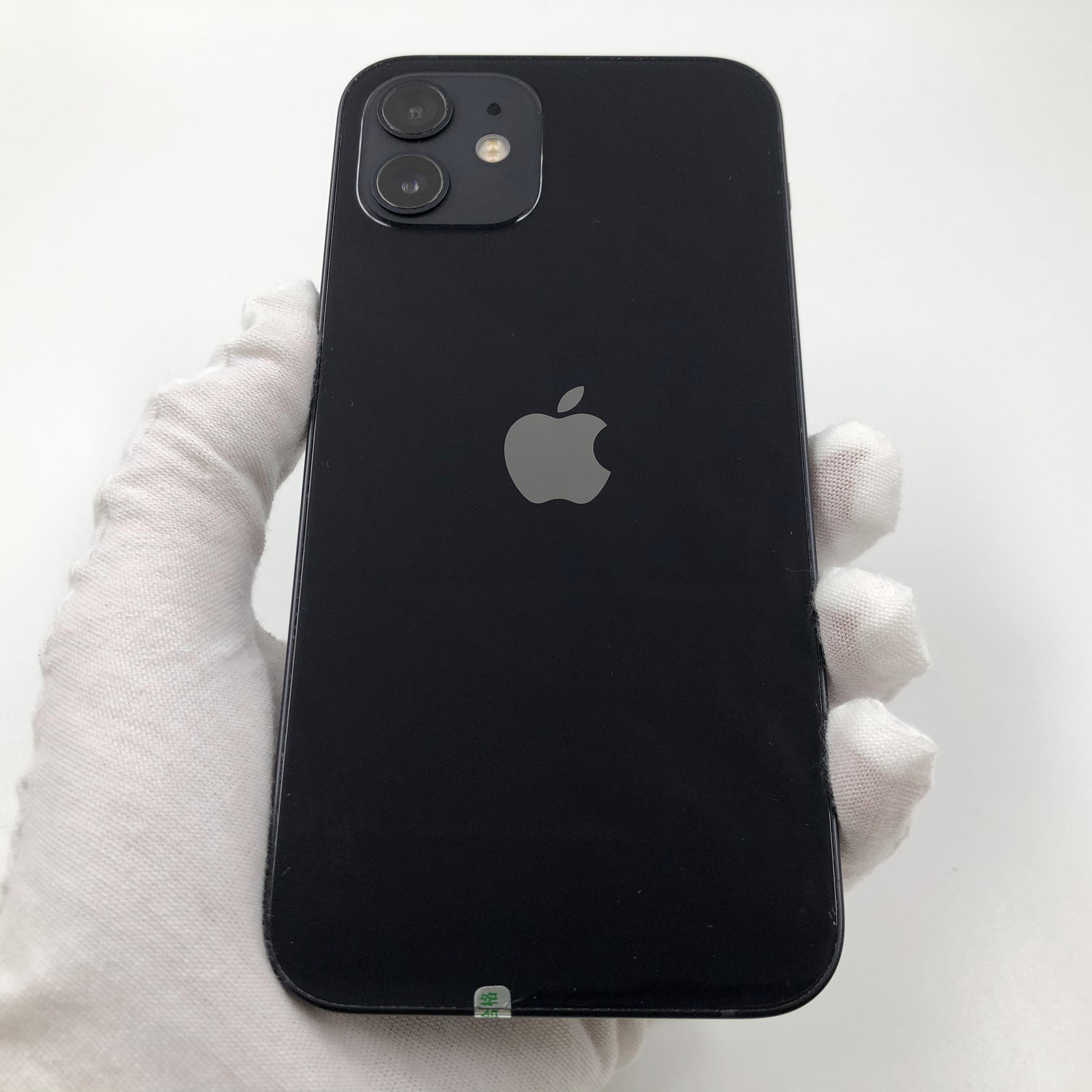 苹果【iPhone 12】5G全网通 黑色 128G 国行 8成新 真机实拍官保2021-10-22