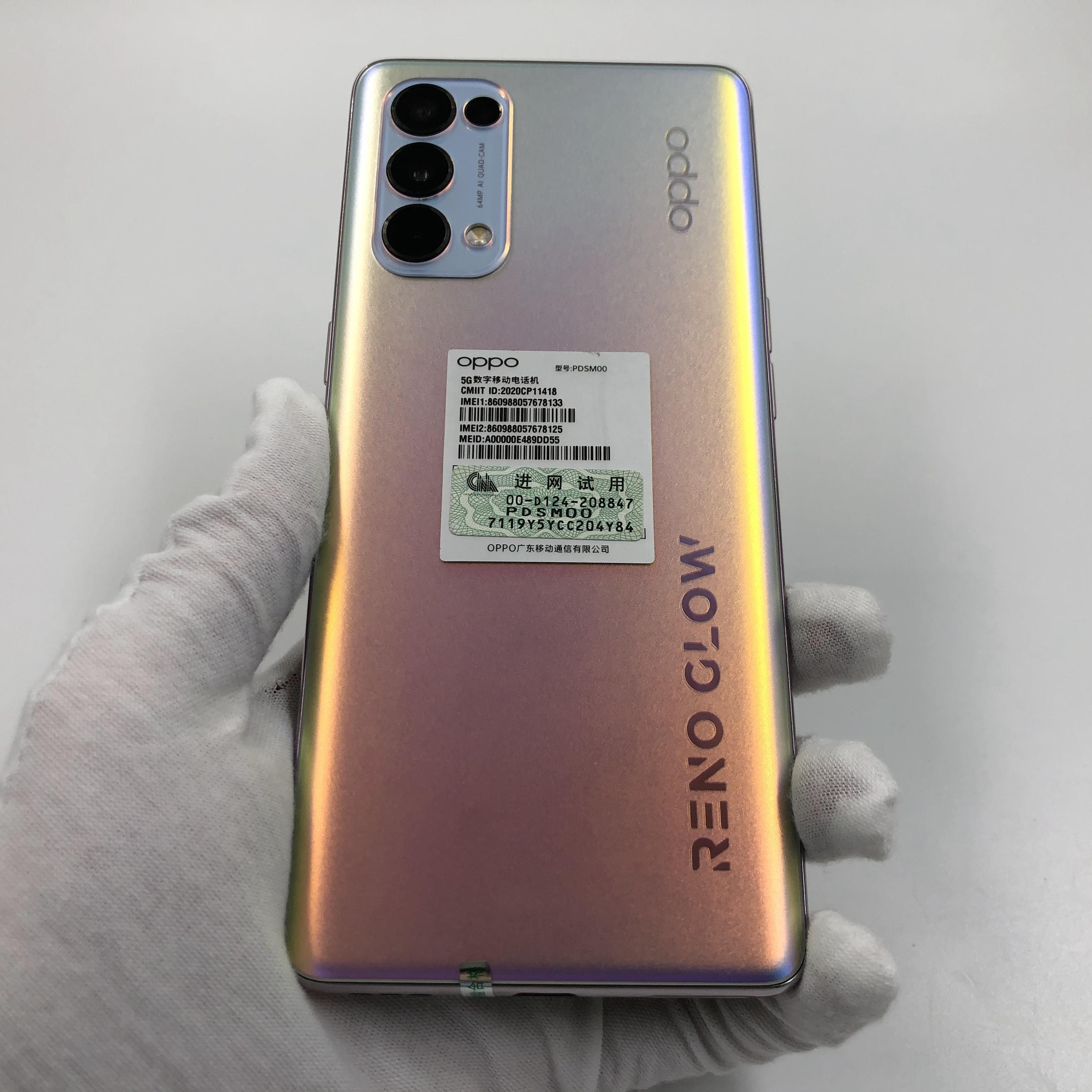 oppo【Reno5 Pro】5G全网通 星河入梦 12G/256G 国行 9成新 真机实拍