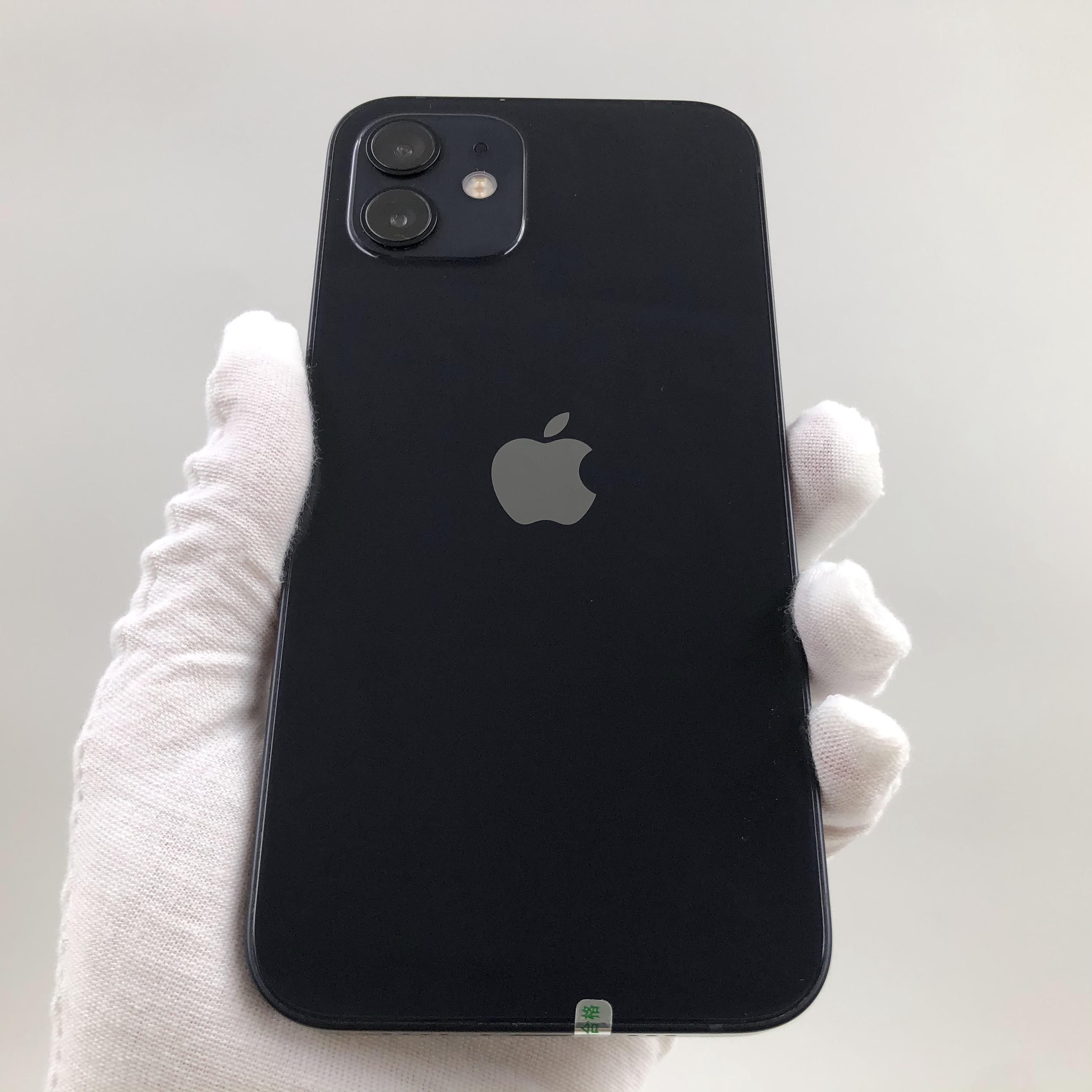 苹果【iPhone 12】5G全网通 黑色 128G 国行 99新 真机实拍官保2021-11-13