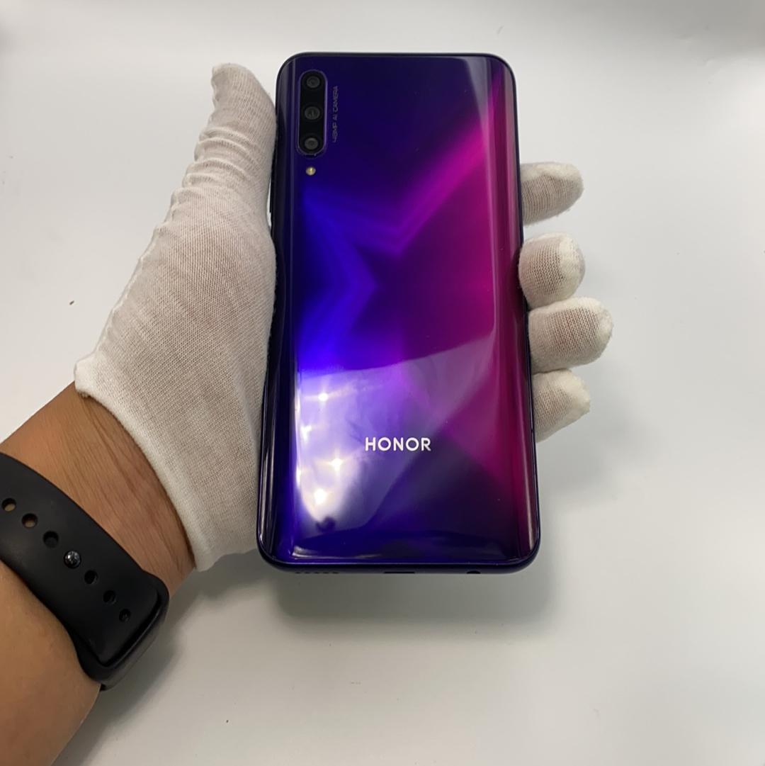 荣耀【荣耀 9X Pro】4G全网通 紫色 8G/256G 国行 99新