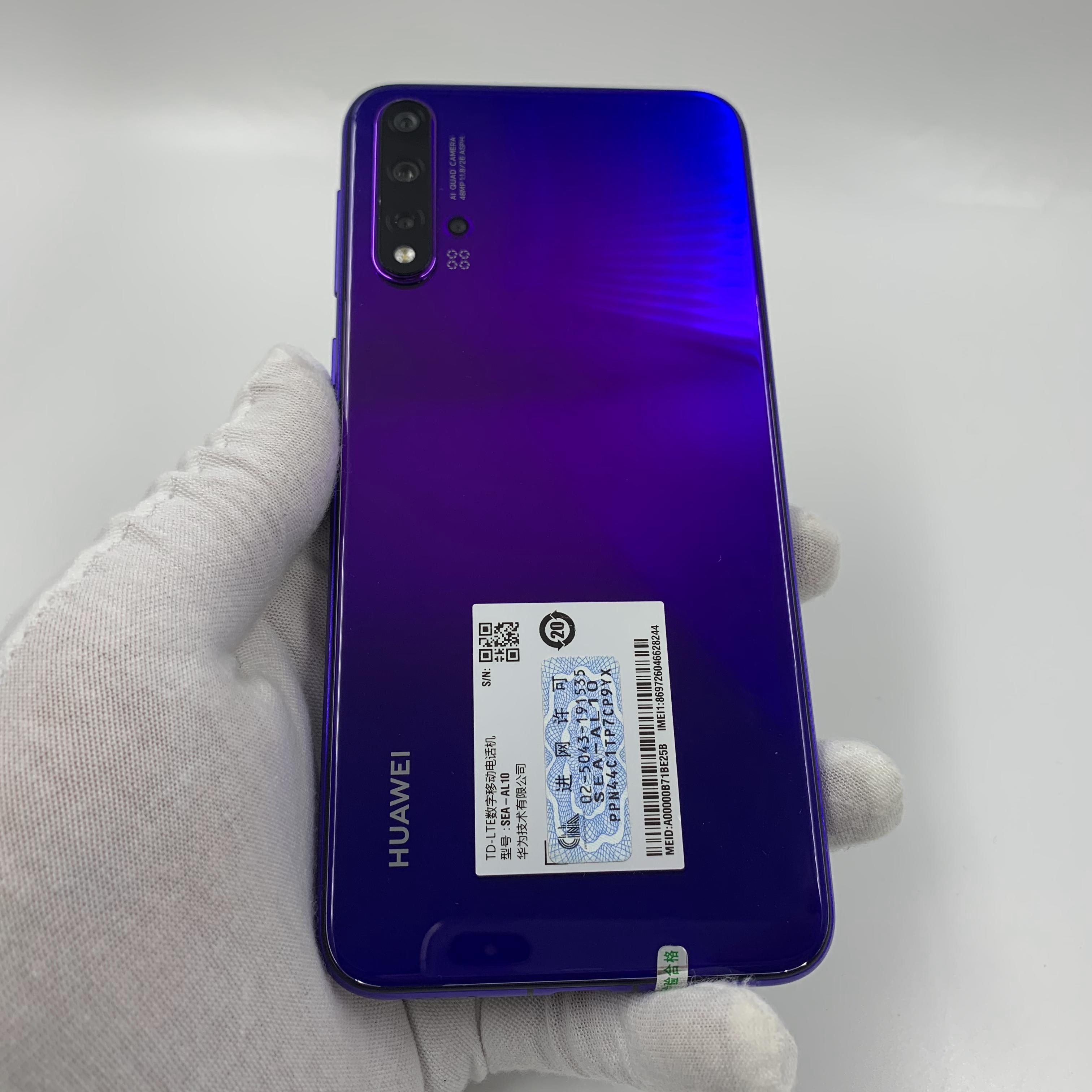 华为【nova 5 Pro】4G全网通 紫色 8G/128G 国行 8成新 真机实拍