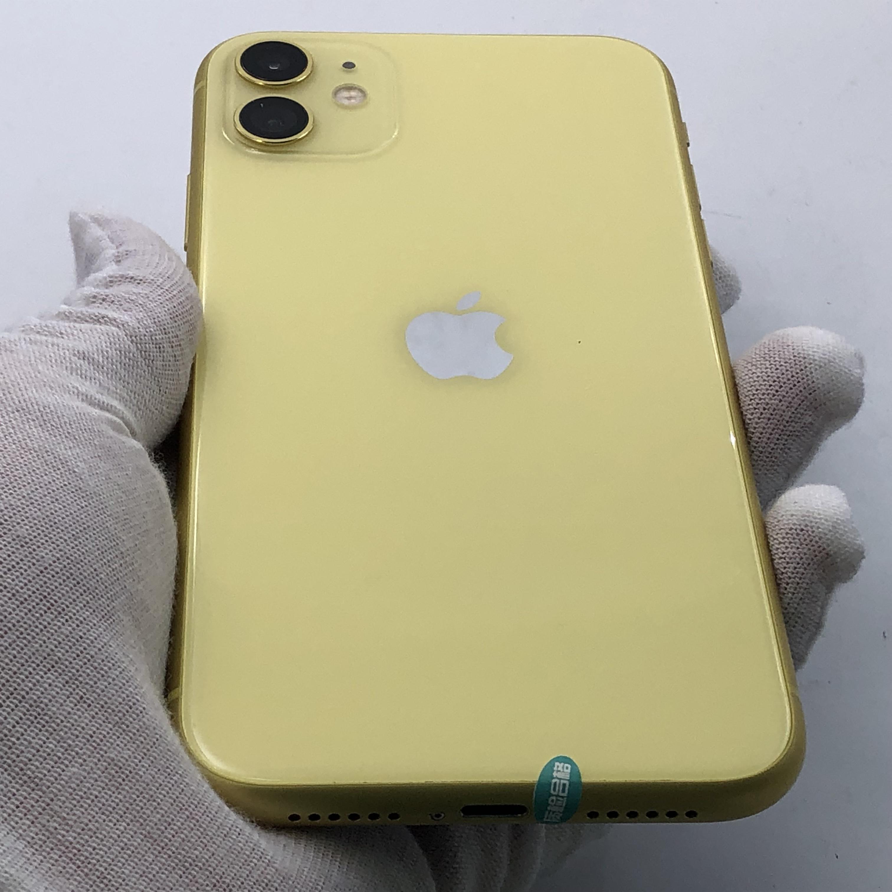 苹果【iPhone 11】4G全网通 黄色 64G 国行 9成新