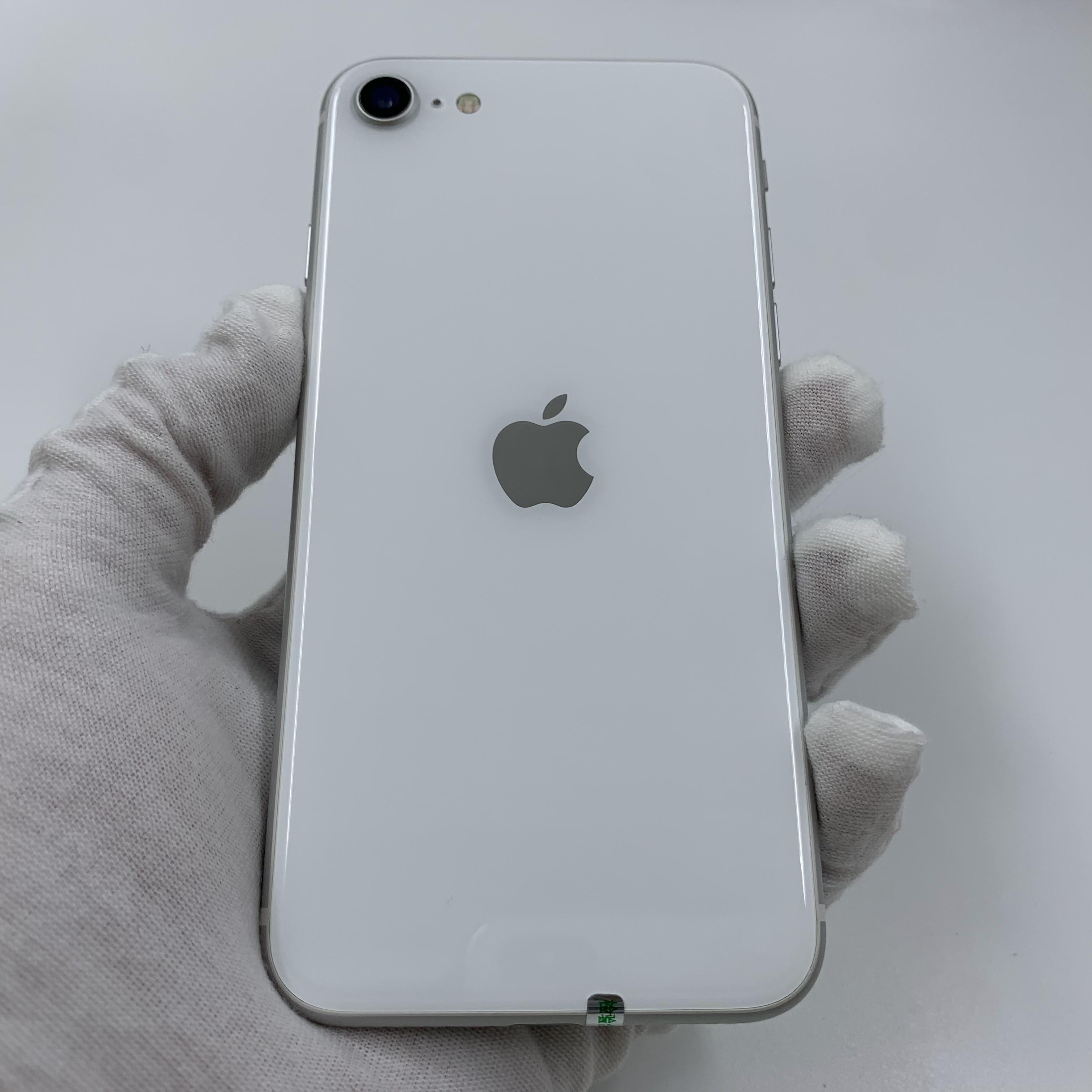 苹果【iPhone SE2】4G全网通 白色 128G 国行 8成新 真机实拍官保2021-08-12