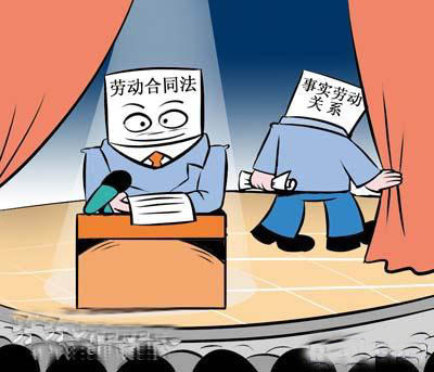 公司工资分配制度_集体合同范本_360百科