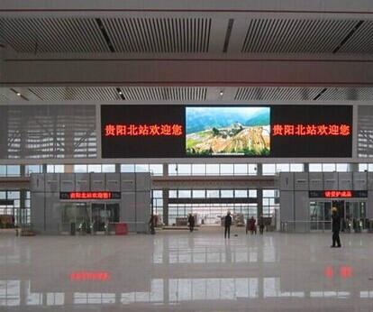贵阳市观山湖区规划_贵阳北站_360百科