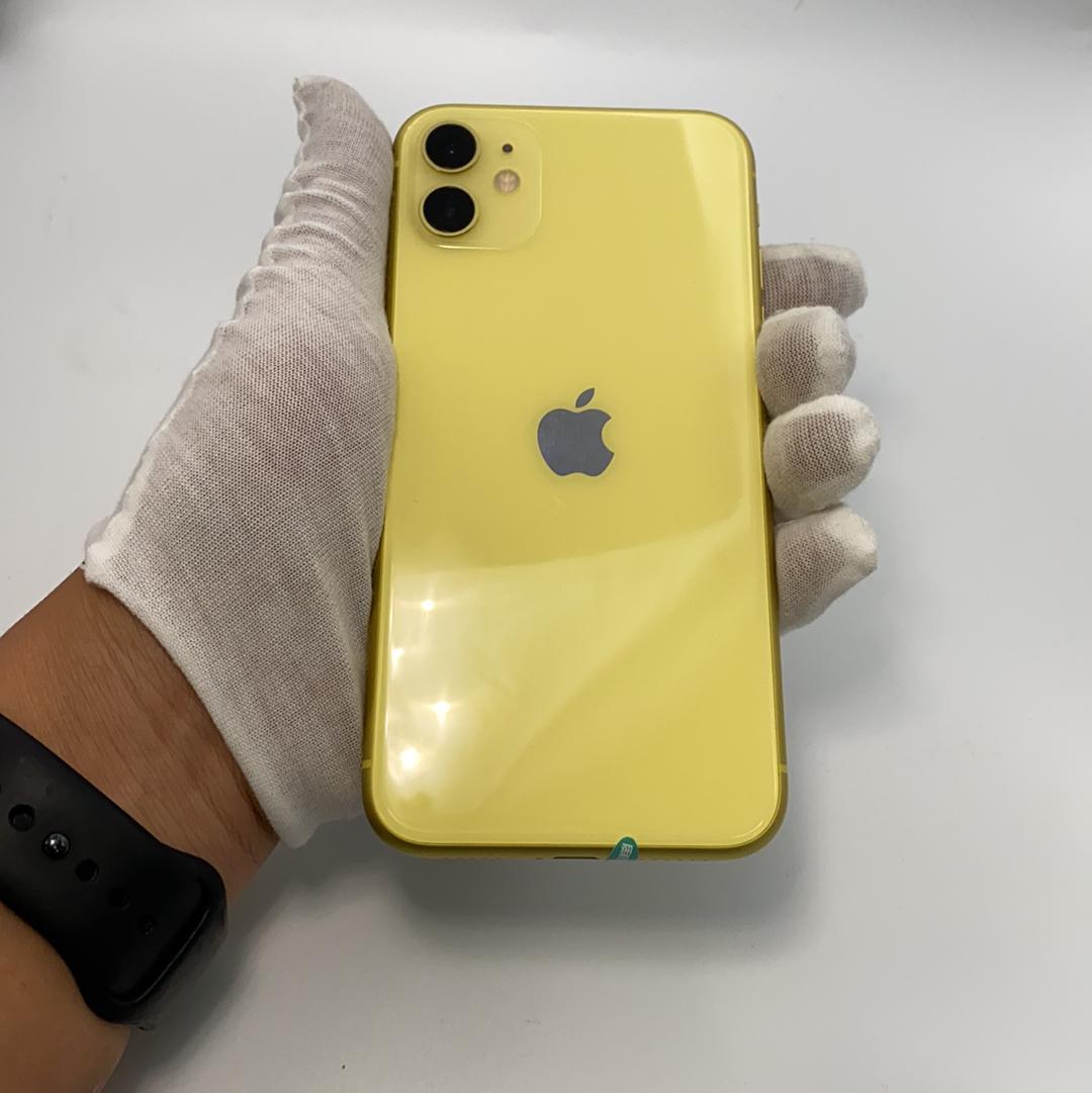 苹果【iPhone 11】4G全网通 黄色 128G 国行 8成新