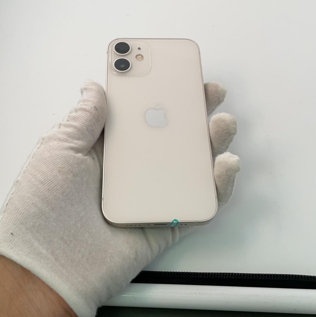 苹果【iPhone 12 mini】5G全网通 白色 64G 国行 9成新