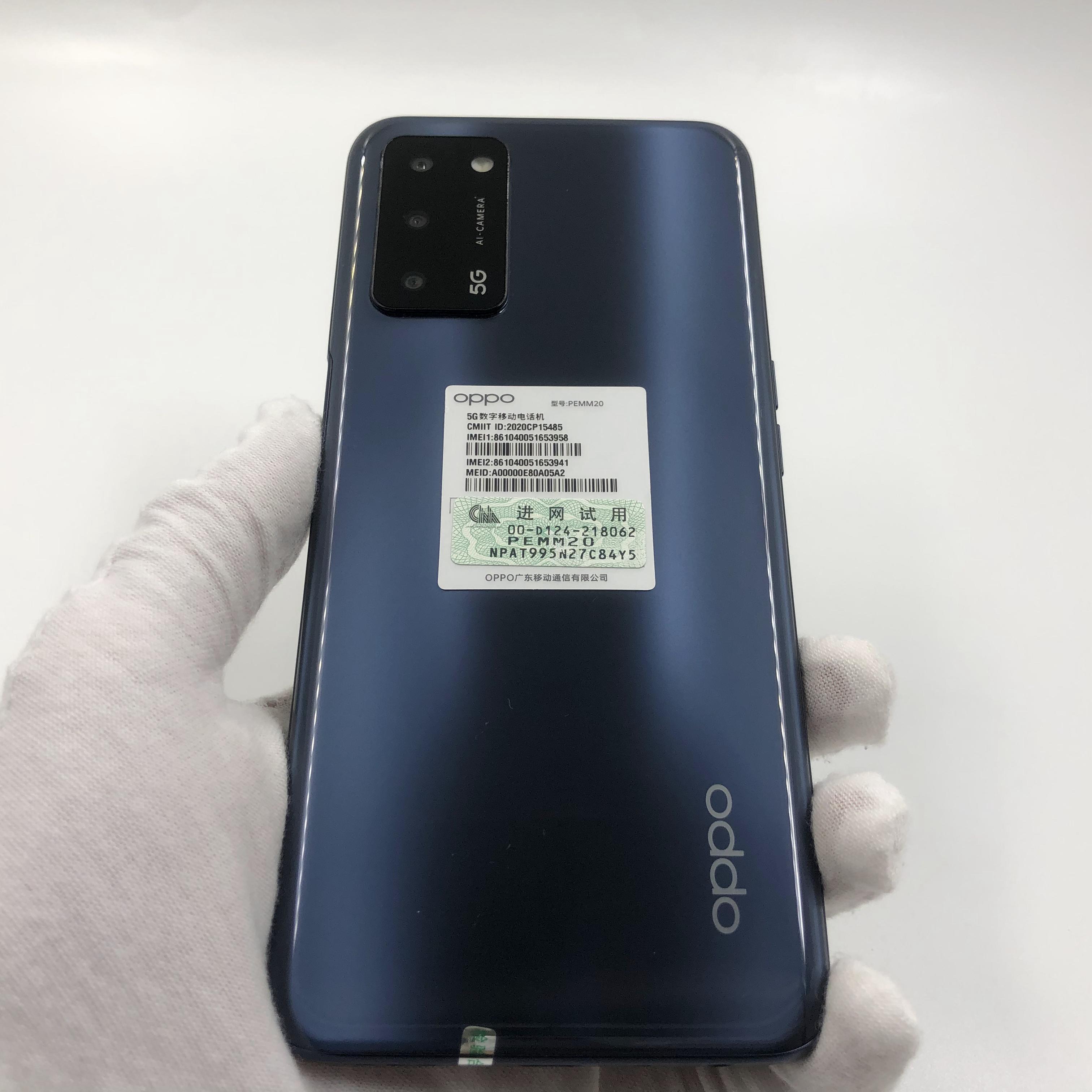 oppo【A55】5G全网通 律动黑 6G/128G 国行 95新 真机实拍