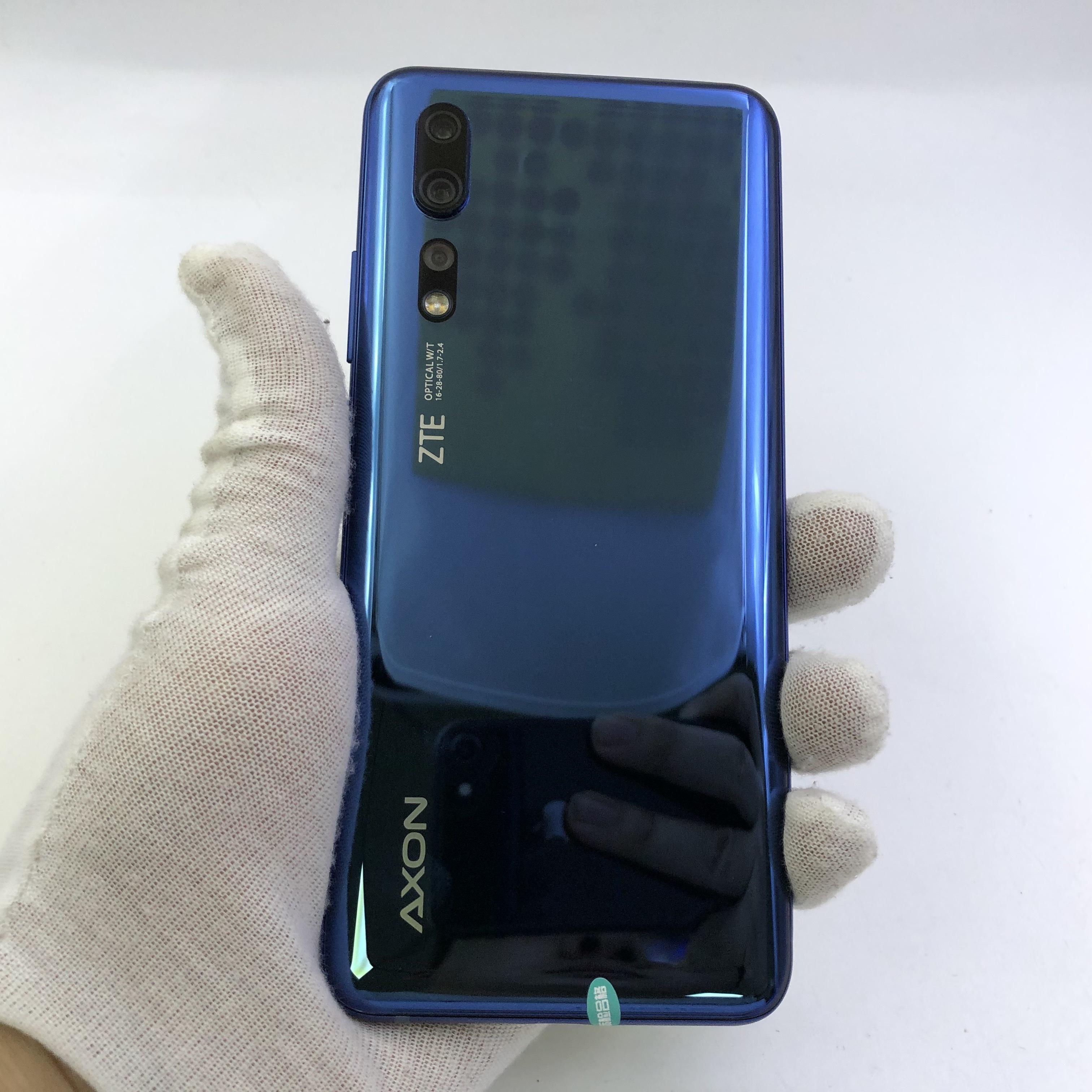 中兴【AXON 10 Pro】4G全网通 蓝色 12G/256G 国行 99新
