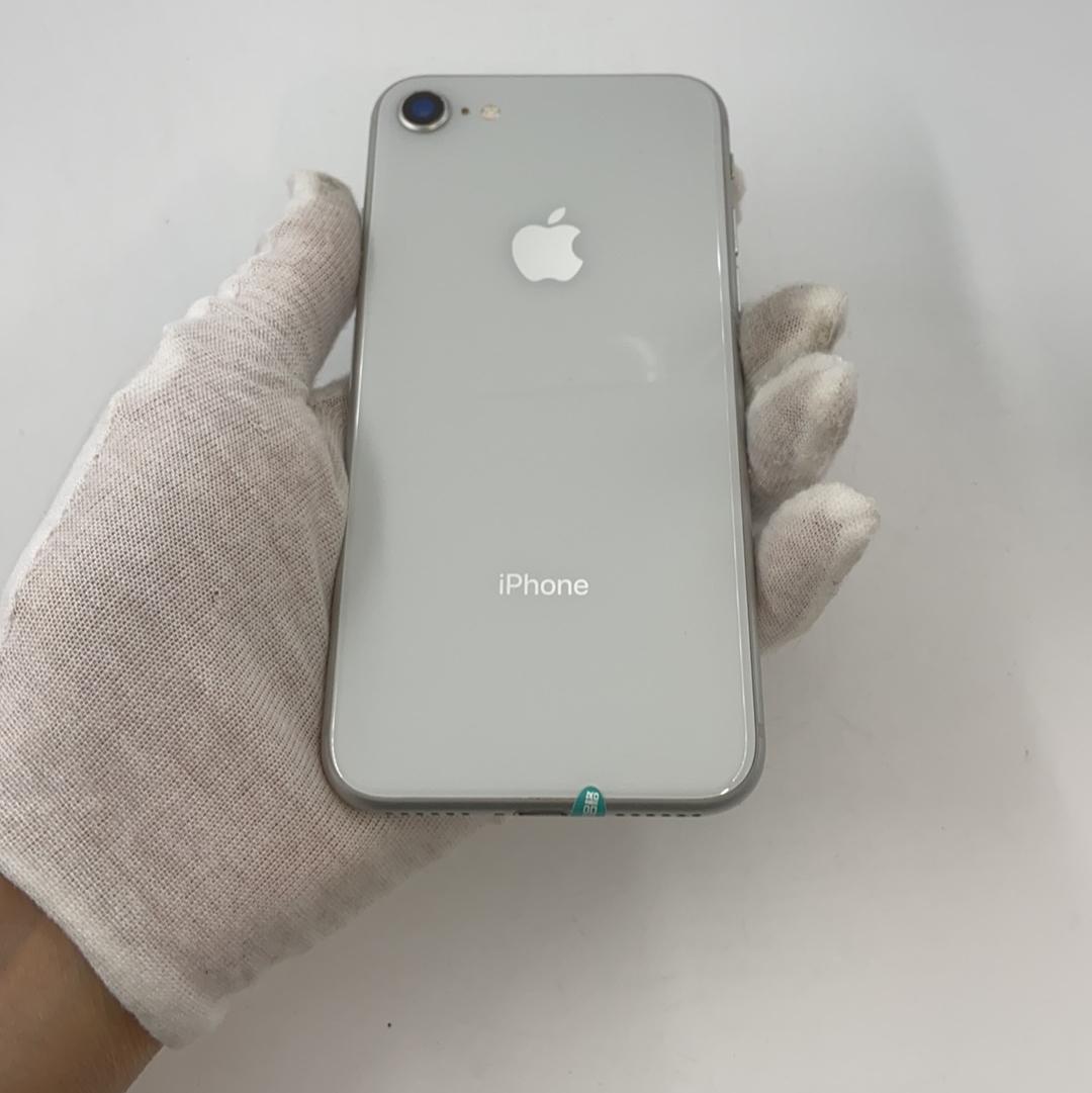 苹果【iPhone 8】4G全网通 银色 64G 国行 8成新