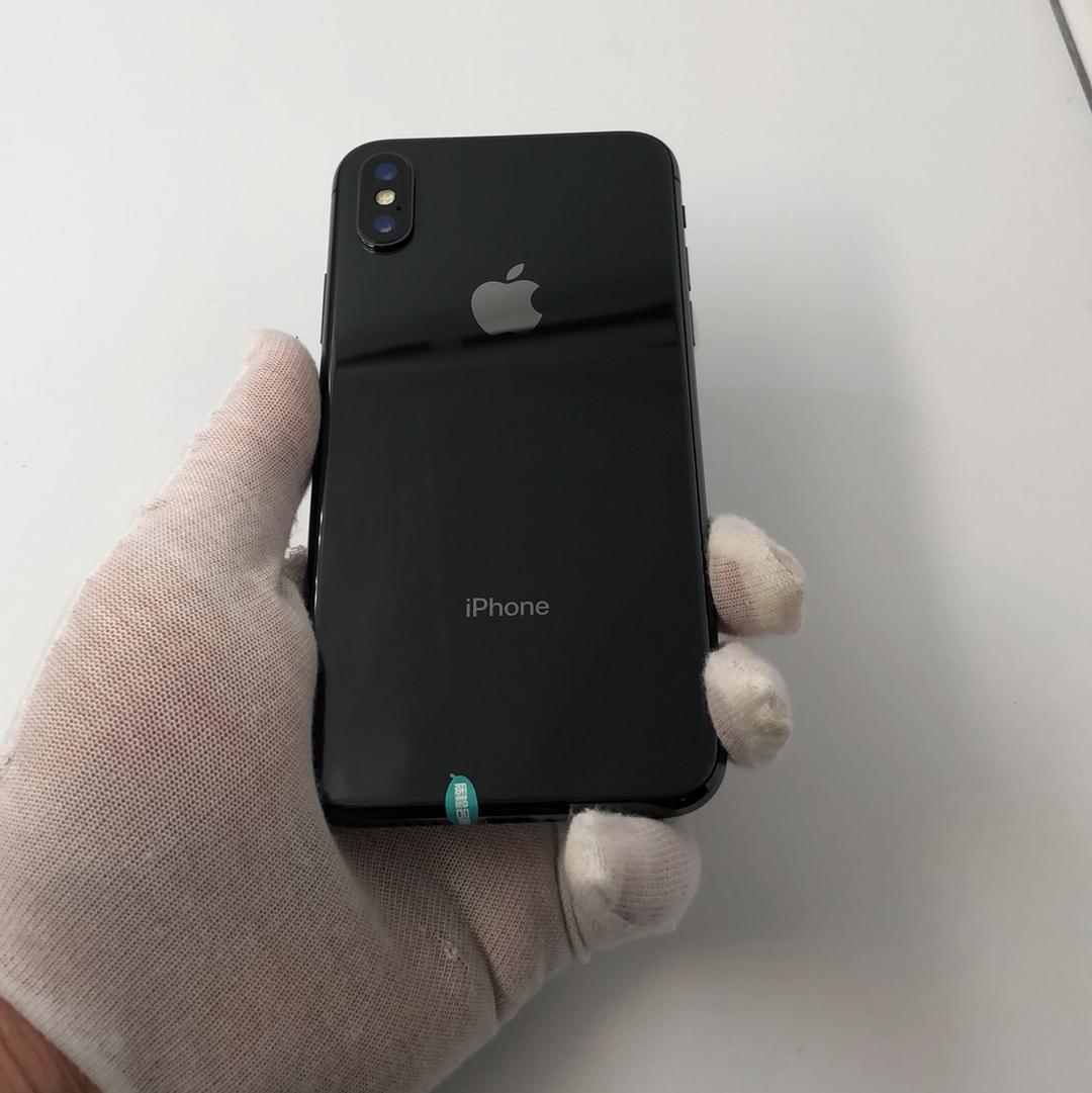 苹果【iPhone X】4G全网通 深空灰 256G 国际版 99新