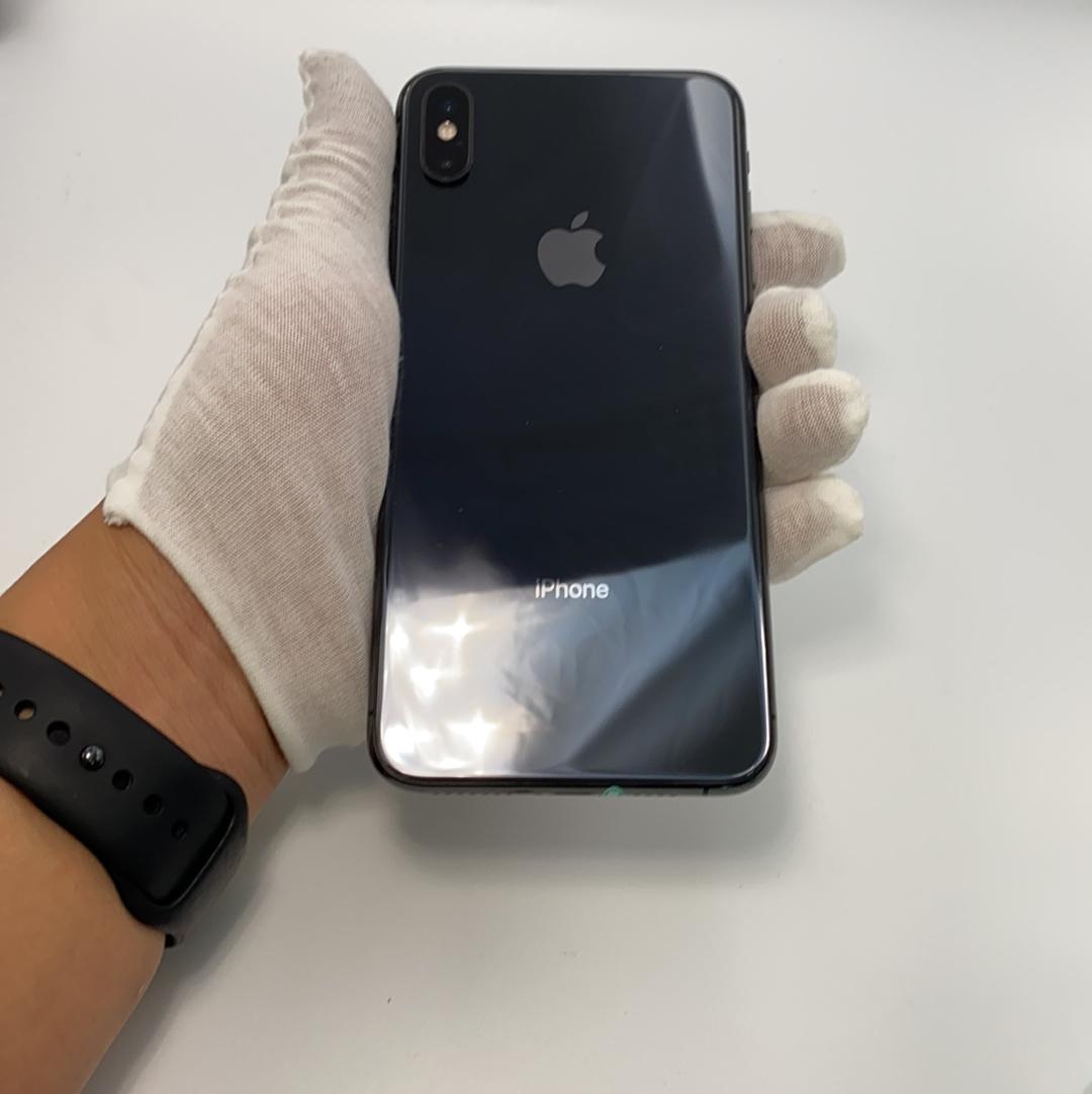苹果【iPhone Xs Max】移动 4G/3G/2G 深空灰 256G 国行 95新